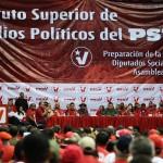"""Presidente Chávez: """"Un líder debe garantizar la unidad"""". Foto: (Prensa Miraflores)"""