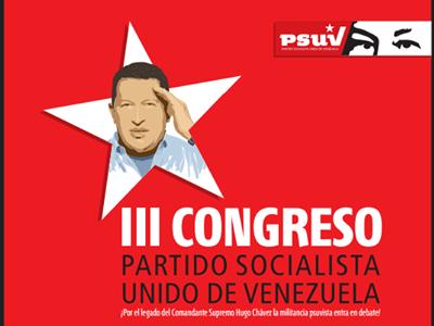 Congreso-PSUV1-e1398443407109